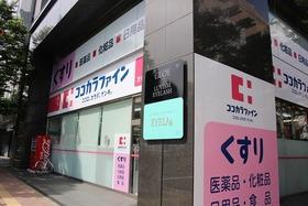 https://image.rentersnet.jp/895247aa-1196-46f4-b50c-6648a8138843_property_picture_1992_large.jpg_cap_ココカラファイン万代店