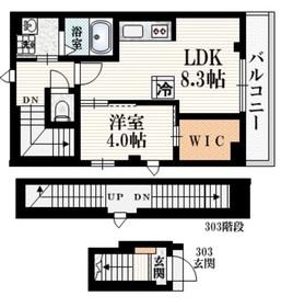 ブリランテ西新宿3階Fの間取り画像