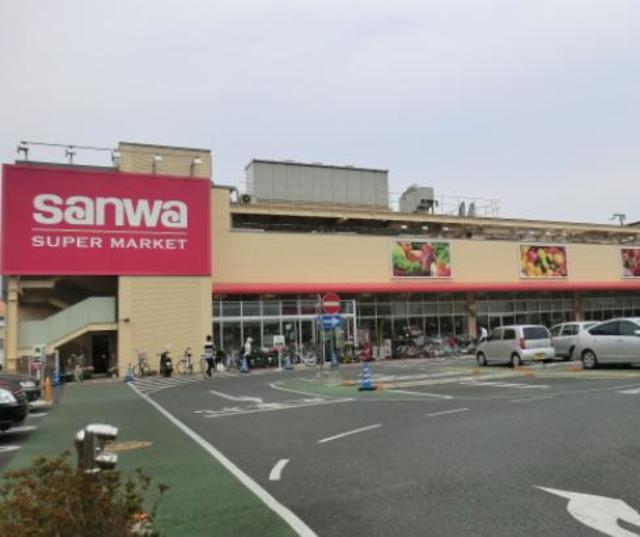 メゾンラスール[周辺施設]スーパー