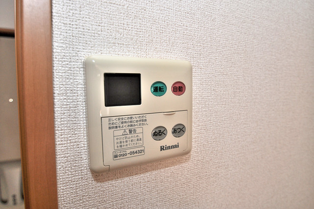 セレンディピティO・V 給湯リモコン付。温度調整は指1本、いつでもお好みの温度です。