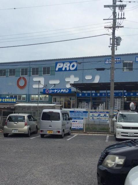 コーナンPRO大野芝店