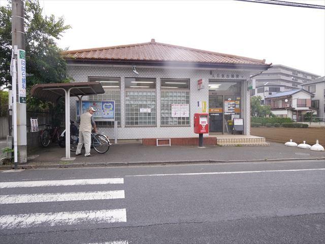 サンライズ鶴瀬[周辺施設]郵便局