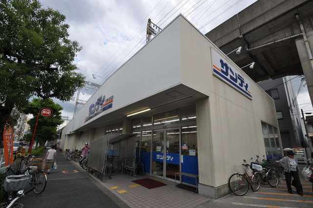 高井田元町2-11-15貸家 サンディ永和店