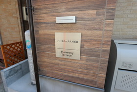 新川崎駅 徒歩15分エントランス