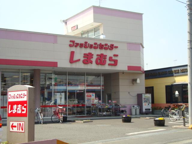 コアクレスト上草柳Ⅲ[周辺施設]ショッピングセンター
