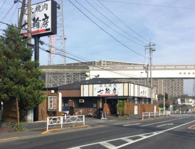 日野二世帯住宅[周辺施設]飲食店