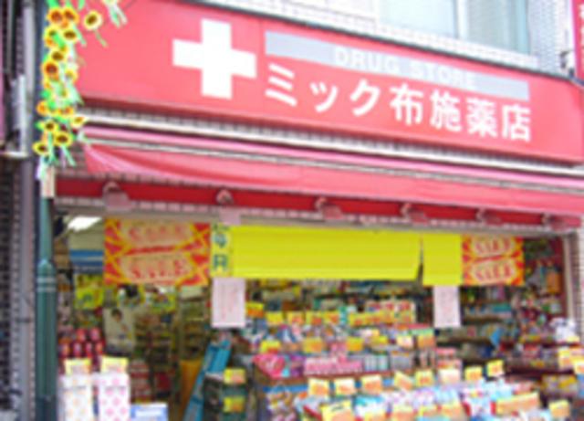 仮称)東大阪市足代D-room ドラッグミック布施薬店