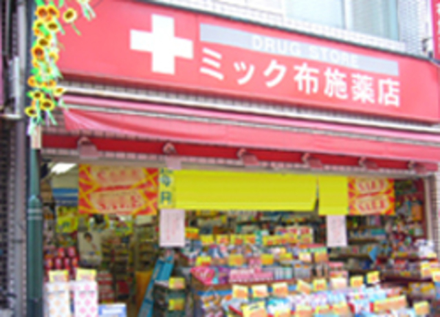 NEXT ONE ドラッグミック布施薬店
