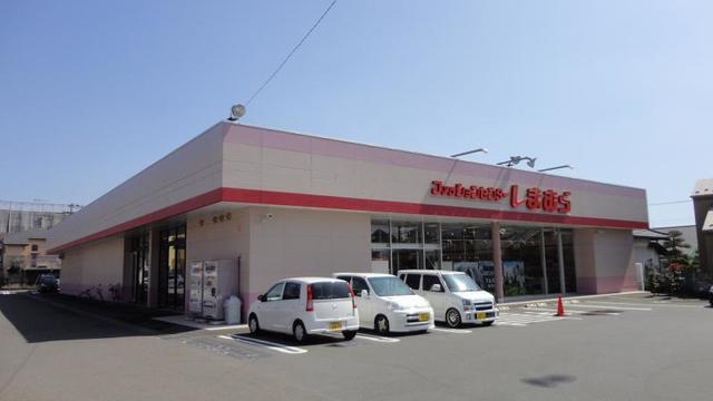 本厚木駅 バス20分「萩野新宿」徒歩2分[周辺施設]ショッピングセンター
