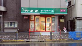 https://image.rentersnet.jp/8a511d55-3a27-4b2a-a317-6df0e16e9129_property_picture_961_large.jpg_cap_まいばすけっと新三河島駅北店