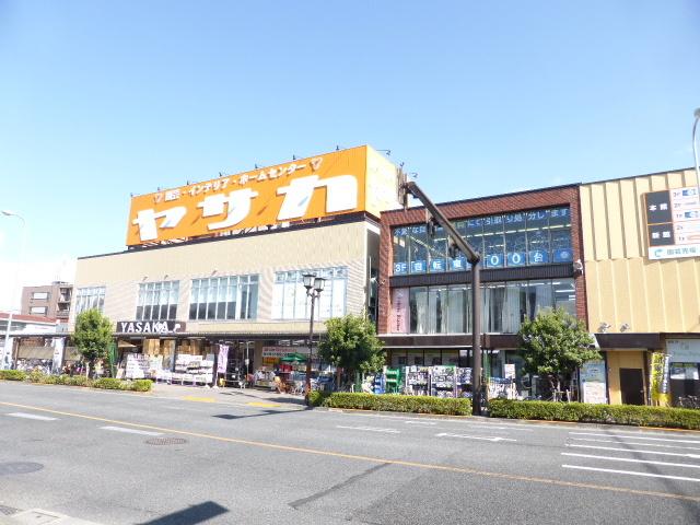 メゾン斉藤[周辺施設]ホームセンター