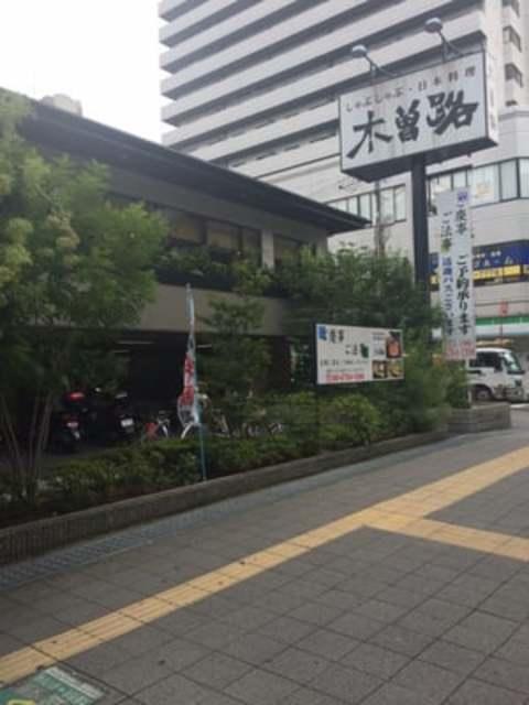 アベニューリップル長田Ⅱ 木曽路東大阪店