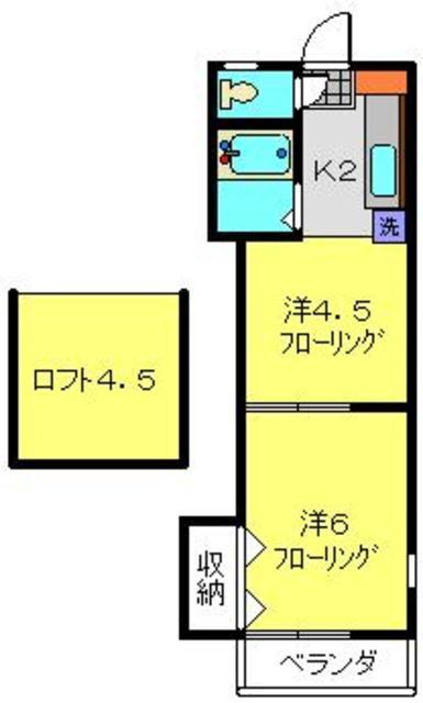 大浜ハイツ2号荘間取図