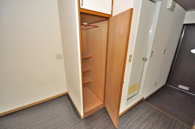 アリタマンション長瀬 もちろん収納スペースも確保。お部屋がスッキリ片付きますね。
