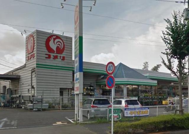 町田駅 バス22分「上山崎」徒歩5分[周辺施設]ホームセンター