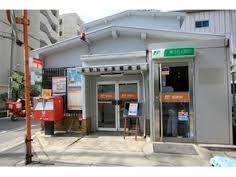 トリニティ加美東 平野加美東郵便局