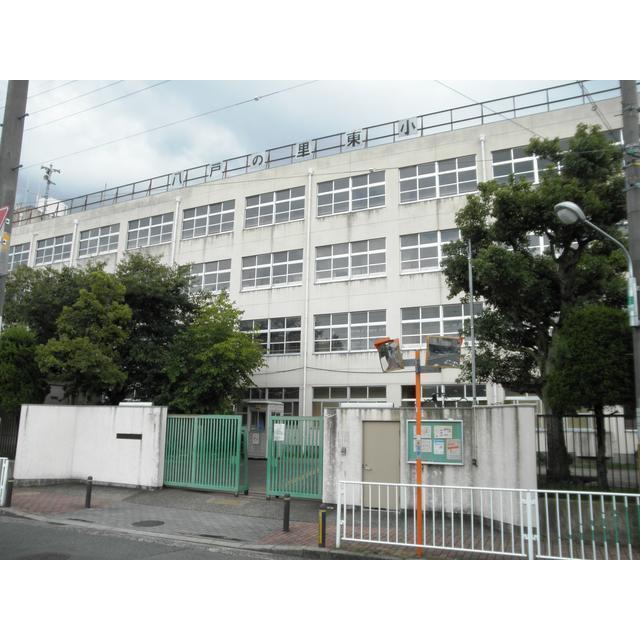 若江西新町4丁目貸家 東大阪市立八戸の里東小学校