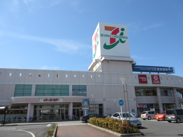 MAKE NEXTⅢ[周辺施設]スーパー