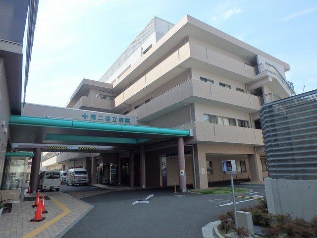 医療法人協和会第二協立病院
