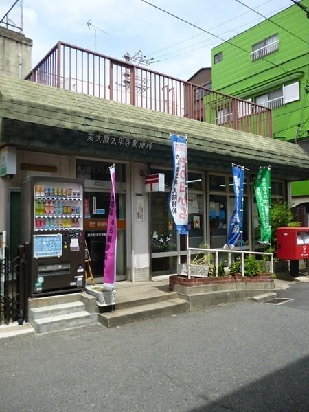 ニッコーハイツ俊徳 東大阪太平寺郵便局
