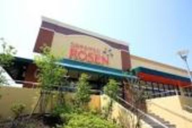 ハルグラン柿生[周辺施設]スーパー