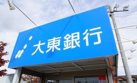 大東銀行若葉支店