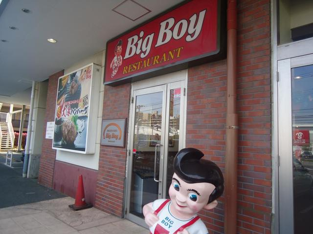 パティオス薬園台 東[周辺施設]飲食店