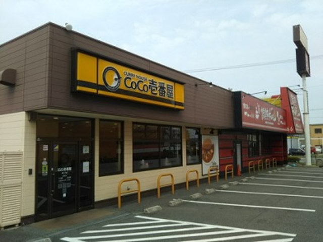 CoCo壱番屋堺八下店
