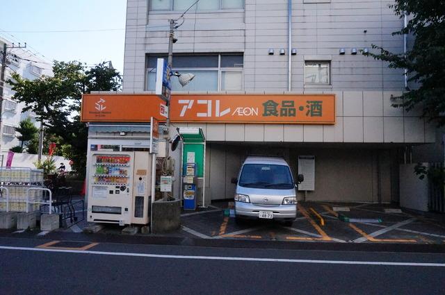 シティハイム 佳山[周辺施設]スーパー