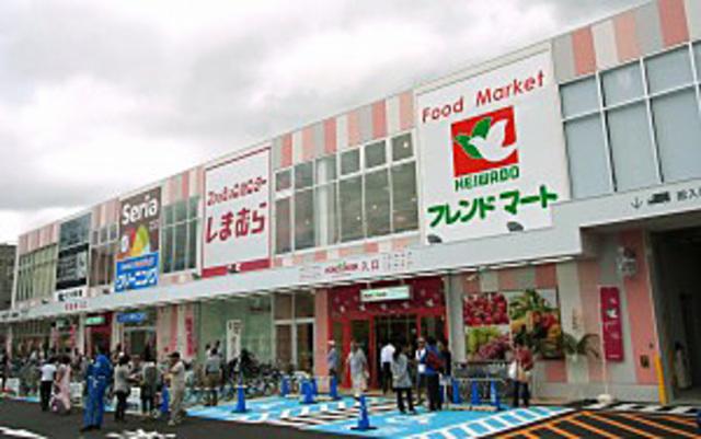 フレンドマート西淀川千舟店