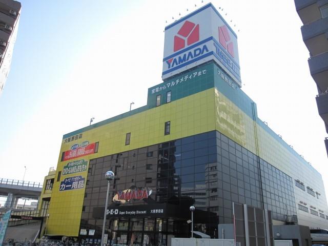 ヤマダ電機大阪野田店