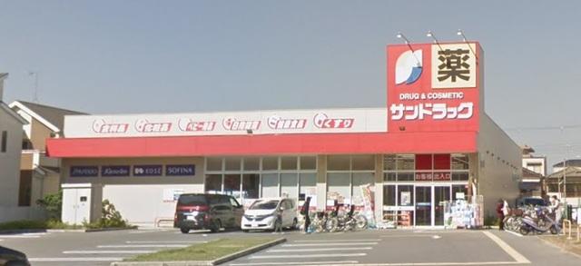 サンドラッグ和泉上町店