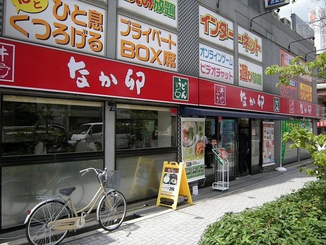 なか卯阪急石橋店