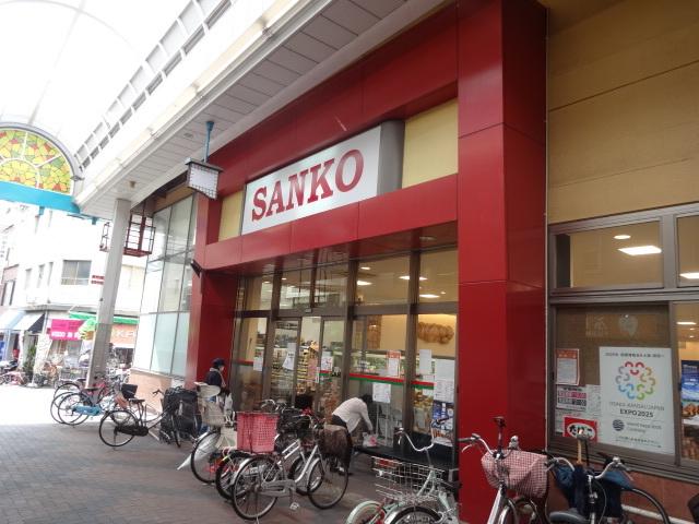 スーパーサンコー空堀店