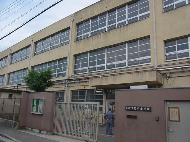 レジェーロ永和 東大阪市立荒川小学校