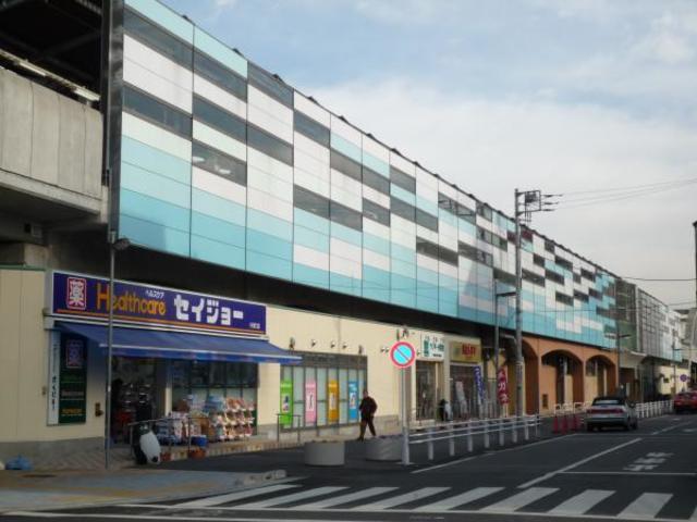 グランディオSK[周辺施設]ショッピングセンター