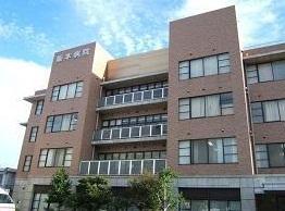 センチュリーシティⅡ 医療法人聖和錦秀会阪本病院