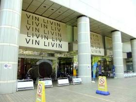 LIVIN 光が丘店