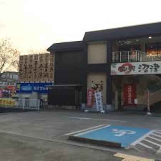 リエスすみよし台[周辺施設]その他小売店