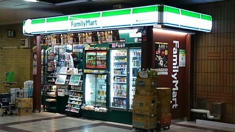 ダイヤモンドメゾン高井田 ファミリーマート高井田駅中央店