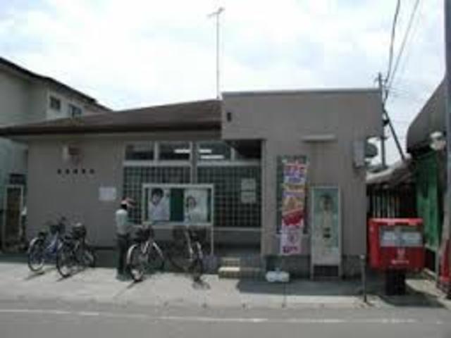 プリマベーラ弐番館[周辺施設]郵便局
