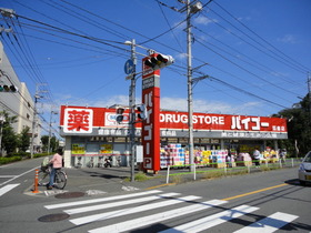 ドラッグストアバイゴー昭島店