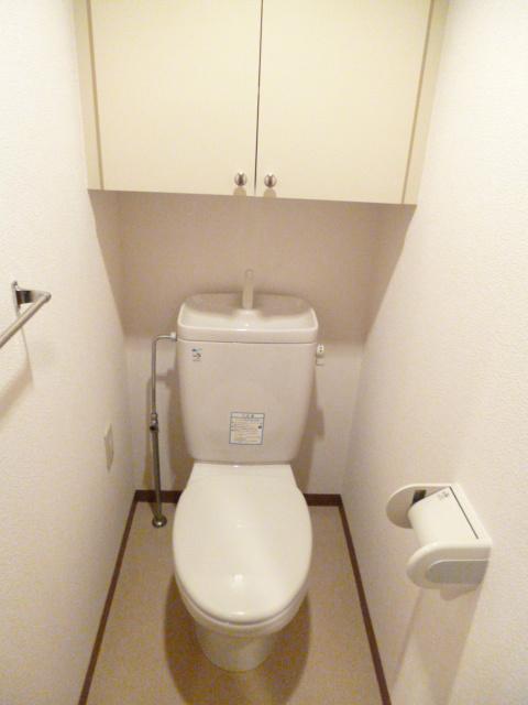スカイコート目白トイレ