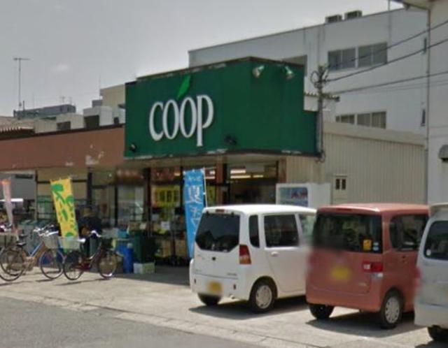 ベルポスト[周辺施設]スーパー