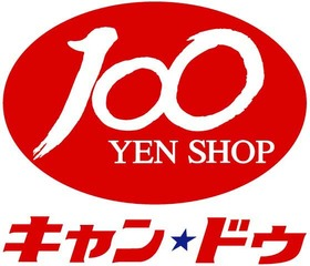 Can★Do京王ストア高幡店