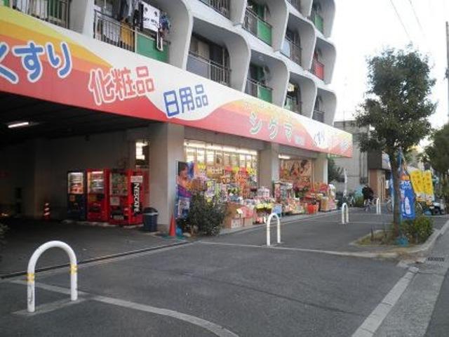 フレンテ田中 スーパードラッグシグマ布施店