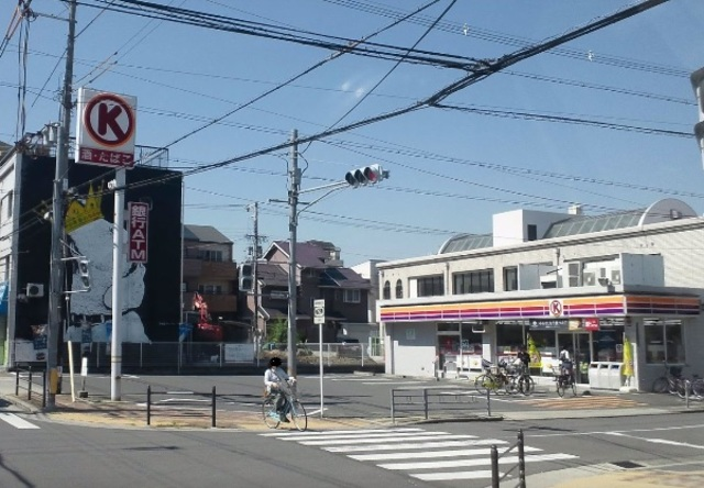サークルK遠里小野一丁目店