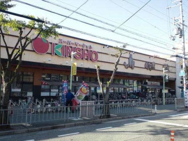 スーパーマーケットKINSHO天美店