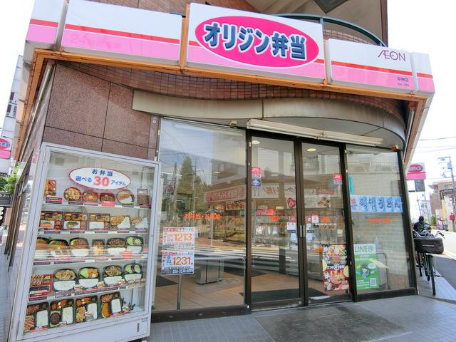 (仮称)福島町3丁目メゾン[周辺施設]飲食店