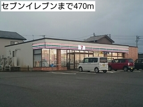 https://image.rentersnet.jp/8d33f593-e071-4b60-bf33-0c7a21bb57c2_property_picture_3521_large.jpg_cap_その他